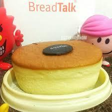Mini Japanese Cheese Cake Breadtalk Daan Mogot Jakarta Indonesia