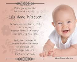 baptism card template sample of christening invitation sample invitation card for
