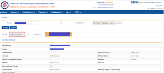 How To Add Employee Missing Details Unfied Pf Portal