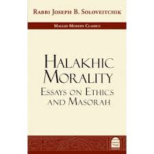 maggid halakhic morality essays on ethics and masorah maggid  halakhic morality essays on ethics and masorah
