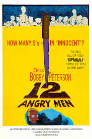 angry men guilty not guilty essay juror in angry men character analysis