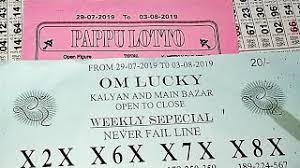29 04 19 To 04 05 19 Om Lucky Weekly Chart Kalyan And Mumbai
