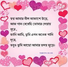 love status ভ ল ব স র