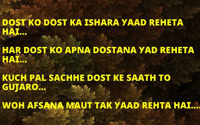 sms dosti hindi latest