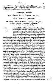 Symposium Plato Wikipedia