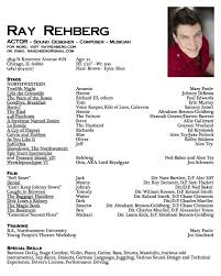 Example Of Actor Resume