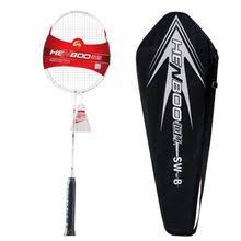 <b>HENBOO Durable Badminton</b> Set Full Carbon Fiber Training ...