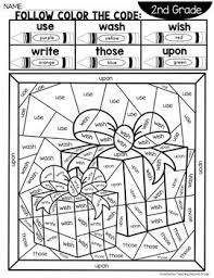 Find this pin and more on educational coloring pages by best coloring pages. Sight Word Christmas Coloring Pages With 2nd Grade Words Christmas Coloring Pages Sight Words Christmas Sight Word Activities