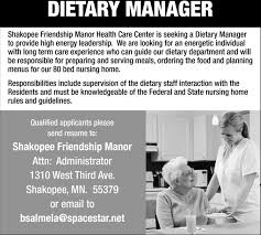 dietary manager job description dietary manager shakopee friendship manor shakopee mn