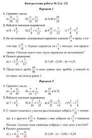 Рабочая программа по математике класс hello html m6ee44950 png