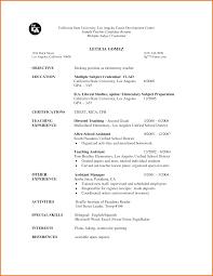 Resume First Year Teacher Resume