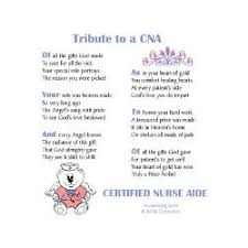 aide quotes