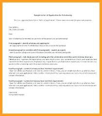 Sample Scholarship Request Letters University Application Letter Sample How To Write A Cover Letter For