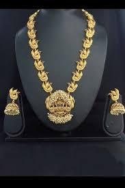 Necklace Design Picture Stylish Gold Plated Designer Necklace Set