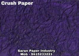 Crush Paper Purple Color Crush Paper Manufacturer From Kalpi