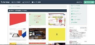 デザインする上で参考にしたいwebサイトを保存共有できるsnsサービス