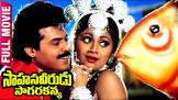 Suman Suryaputrulu Movie