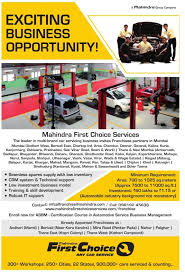 Service Advertisement Mahindra First Choice Any Car Service Ad Advert Gallery