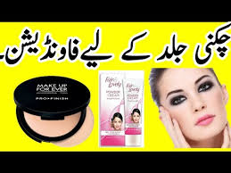 foundation for oily skin makeup tips fair and lovely cream foundation routine
