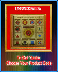 Golden Navratna Result Chart Golden Yantra Coupon