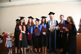 Выпускники года получили дипломы из рук Валерия Гергиева  Выпускники 2012 года получили дипломы из рук Валерия Гергиева