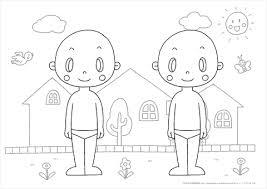 台紙にのりで貼って遊ぶ 着せ替え人形 無料ダウンロード印刷幼児教材