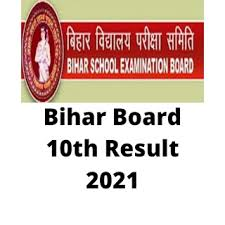 Bihar board inter result 2021: Bihar Board 10th Result 2021 Date ब ह र ब र ड Matric क नत ज अप र ल क पहल सप त ह म