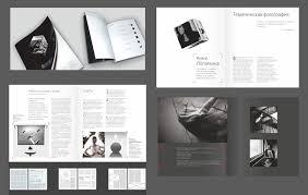 Дизайн концепция книги дипломная работа Фрилансер Екатерина  Дизайн концепция книги дипломная работа