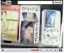 Japan Used Underwear Vending Machine Interesting Has Anyone Ever Been To A Maid Bar In Japan Page 48 Styleforum