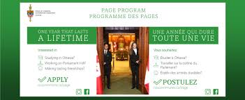 Image result for house of commons pages