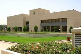 تسجيل دخول معهد الإدارة العامة 1442 ومواعيد البرامج التدريبية الرمضانية –  هيا