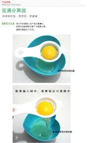12ps/lot hochwertiger weißer ei separator Eier teiler für küche ...