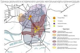 best Калининград images presentation