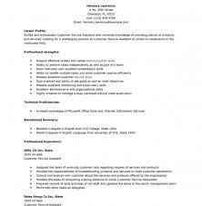 Customer Service Skills Resume Fascinating Top Customer Service Skills For Resume Templates Cv Uk Samples