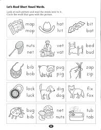 Check out these phonics worksheets, games and task cards for using in your class. Math Worksheet Incredibleergarten Phonics Worksheets Vowel For Q O U N Pinterest Lessons Pre 61 Incredible Kindergarten Phonics Worksheets Roleplayersensemble