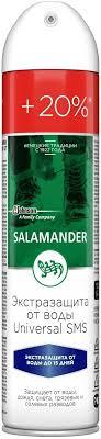 <b>Пропитка</b> водоотталкивающая <b>Salamander</b> Universal SMS <b>для</b> ...