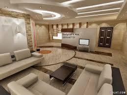 gypsum ceiling designs for living room. ceiling design for small living room living+room ideas with gypsum designs c