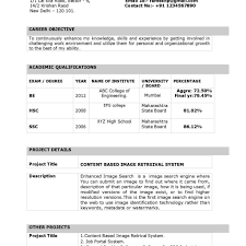 Best Cv Format For Freshers Engineers Starengineering It Resume