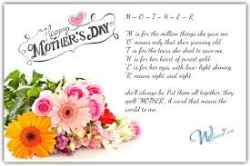Mothers Day Quotes Interesting Happy Mothers Day 48 Sayings For Cards From Daughter And Son