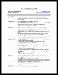 Cover Letter For Cad Drafter