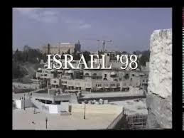 Israel 1998 - Part 1 (Bonnie Sano) - YouTube