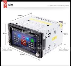 ouku car dvd wiring diagram pupug car stereo wiring diagram pupug image wiring 100 new universal car radio double 2 din