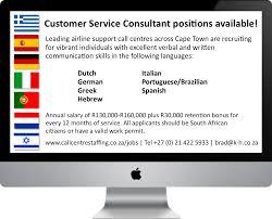 dutch german greek hebrew italian portuguese and spanish customer service cape town