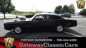 All Chevy 98 chevy monte carlo : 1970 Chevrolet Monte Carlo for sale near O Fallon, Illinois 62269 ...