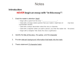 essay writing expository essay character analysis ppt video never begin an essay in this essay