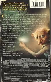 harry potter and the chamber of secrets vhs cover