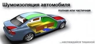Картинки по запросу установка дополнительного электронного оборудования автомобиля