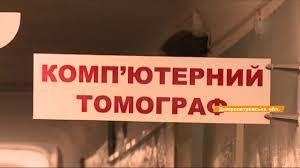 Взрыв в суде Никополя едва не погиб студент пришедший на  Взрыв в суде Никополя едва не погиб студент пришедший на практику