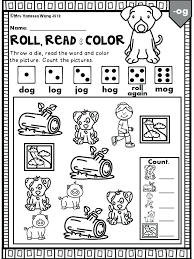 Worksheet Worksheets Short A Worksheet Printable Free Worksheets ...