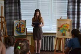мая в художественной школе города Новопавловска состоялась  jpg 1345